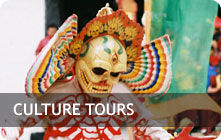 Himalayan Cultural Tours Package